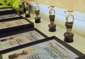 Тюменский технопарк - обладатель премии «Твердые знаки»