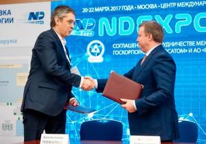 Росатом и РВК заключили Соглашение о сотрудничестве для развития инновационного потенциала подведомственных Росатому организаций