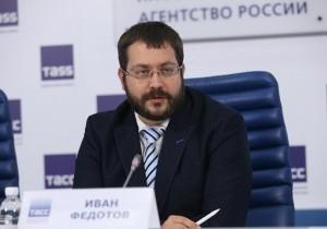 """Иван Федотов: """"Субсидии регионам должны рассчитываться для большей эффективности на три года"""""""