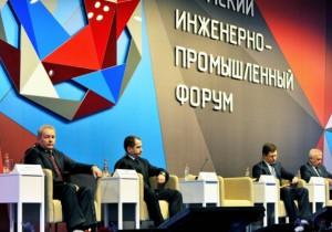 Губернатор Виктор Басаргин открыл пленарное заседание Пермского инженерно-промышленного форума