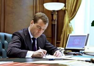 Кабмин РФ решил повысить эффективность внедрения инновационных технологий в ОПК