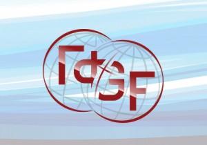 Открыта регистрация на Гайдаровский форум – 2020