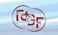 Важнейшие мероприятия Гайдаровского форума будут транслироваться в онлайн-режиме