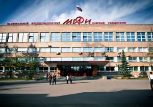 РВК и НИЯУ МИФИ заключили партнерское соглашение