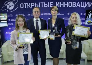 Журналисты получили «Золотой стилус»