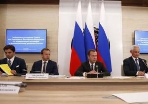 Иван Федотов принял участие в заседании Президиума Совета по модернизации экономики