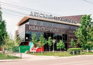 Детский технопарк откроется в Томске до конца 2016 года