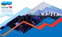 РИФ'2018. Подписан Меморандум о взаимодействии между Правительством Башкортостана, АСИ и Внешэкономбанком