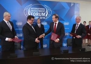 В Ульяновской области будет реализован специальный инвестиционный контракт в отрасли станкостроения