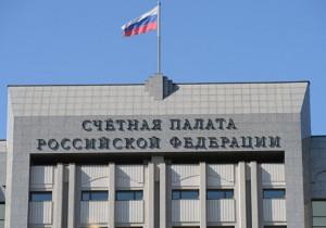 Счетная палата РФ положительно оценила деятельность ОЭЗ в регионах АИРР