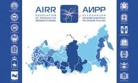 Гайдаровский форум'2018: Состоялось общее собрание членов АИРР