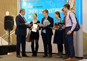 В Иркутске открылась очередная выставка энергосберегающих технологий