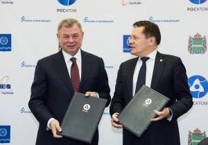 Калужская область и Госкорпорация «Росатом»: новый этап  сотрудничества