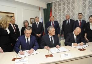Калужская область укрепляет деловые связи с французской метрополией Монпелье-средиземноморье