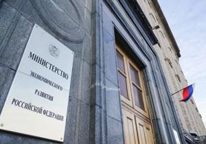 Объявлен конкурс на включение в перечень инновационных кластеров - участников приоритетного проекта Минэкономразвития РФ