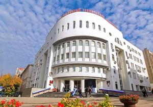 В Самаре проходит II Международный российско-швейцарский форум
