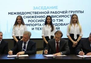 Денис Мантуров подписал СПИК по проекту Томской области