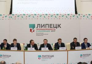 Олег Королев: Промышленность в регионе будет многоукладной
