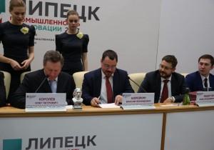 В Липецкой области появятся Центры производственных компетенций