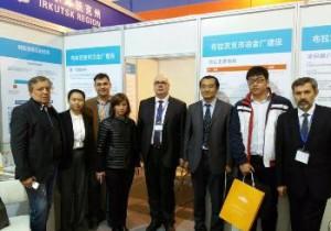 В Пекине подписан меморандум о расширении сотрудничества по реализации проекта Зашихинского редкометалльного месторождения