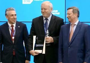 Особая экономическая зона «Липецк» - лауреат конкурса «Премии Развития»