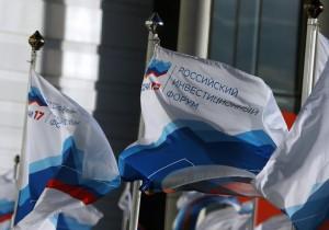 ТАСС: пути для роста экономики наметят участники Инвестфорума в Сочи