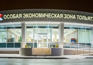 Около тысячи тонн продукции произведено на заводе «СИЕ АУТОМОТИВ РУС» в ОЭЗ «Тольятти»
