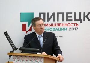 Олег Королев: «Эффективное развитие экономики невозможно без вложений в науку»