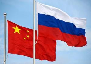 Томская область представила свой инвестпотенциал на российско-китайском форуме в Сочи