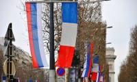 Анонс. Бизнес-миссия АИРР: «Партнёрство Франции и России: образование, наука, инновации»