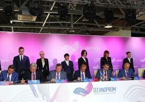 Сибирские губернаторы подписали соглашение о развитии биотехнологий