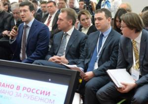 Меры поддержки несырьевого экспорта обсудили представители власти, бизнеса, экспертного сообщества в рамках форума РЭЦ