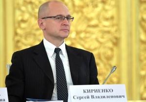 Губернаторы АИРР провели рабочее совещание с С.В.Кириенко