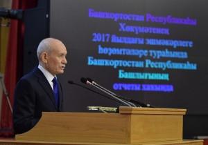 Хамитов: ежегодный рост инвестиций должен быть в объеме 60 млрд рублей