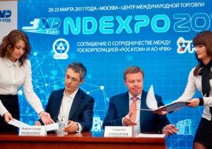 Росатом и РВК заключили Соглашение о сотрудничестве для развития инновационного потенциала