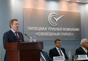 Олег Королев: «По выпуску обрабатывающей продукции на душу населения Липецкой области равных нет»