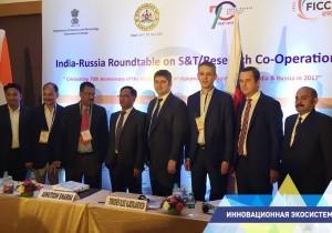 Олег Фомичев: Россия и Индия строят мост для инноваций