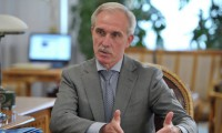 Губернатор Ульяновской области Сергей Морозов представил в Минэкономразвития РФ проект инновационного кластера региона