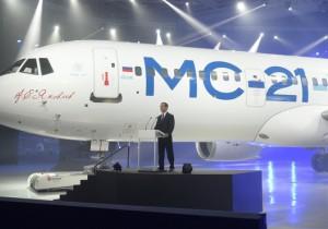 Дмитрий Медведев прибыл в Иркутск на презентацию МС-21