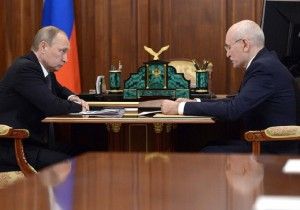 В Кремле состоялась рабочая встреча Владимира Путина с Рустэмом Хамитовым