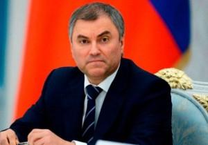 Вячеслав Володин обсудит в Татарстане развитие IT-технологий на примере технопарков региона