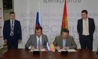 Олег Королев: Промышленность региона готова развиваться в условиях ужесточенных санкций