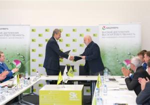 «Башнефть» и Фонд «Сколково» подписали соглашение о стратегическом сотрудничестве