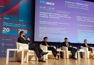 Иван Федотов выступил модератором панельной дискуссии на конференции EDCRUNCH 2019