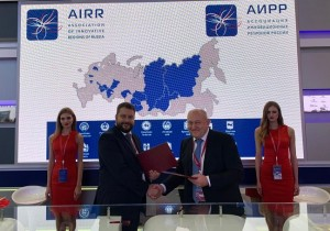 ПМЭФ`2019: АИРР и Фонд содействия инновациям подписали соглашение о сотрудничестве по проекту Олимпиада «Технологическое предпринимательство»