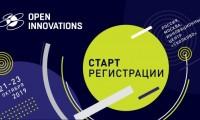 """Старт регистрации на Форум """"Открытые Инновации"""" 2019"""