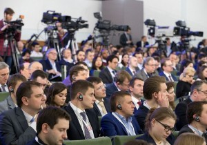 Опубликована программа Гайдаровского форума – 2020 в РАНХиГС