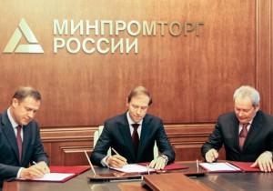 Денис Мантуров подписал СПИК о строительстве Усольского калийного комбината в Пермском крае