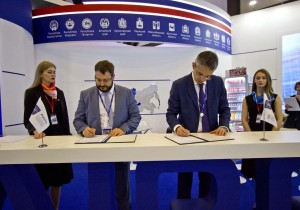 РВК и АИРР объединят усилия для инновационного развития РФ