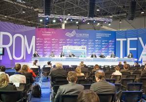 В минпромторге РФ создана рабочая группа по подготовке к форуму «Технопром-2017»